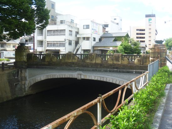 Hakuro Bridge