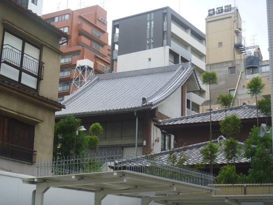 Kondai-ji Temple