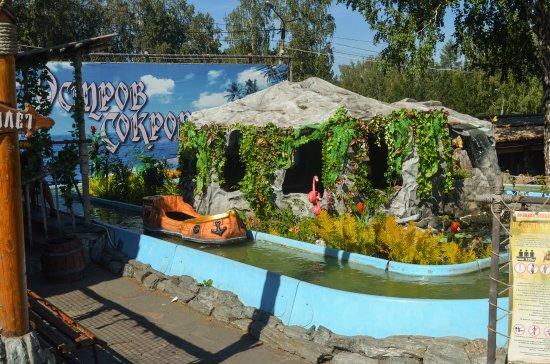 Roev Ruchey Zoo: Аттракционы