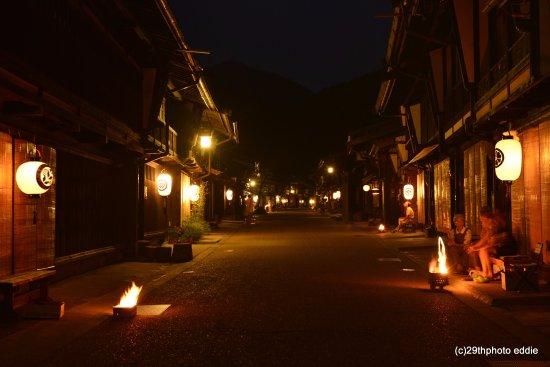 Shiojiri, Japón: 奈良井宿のお盆の夜