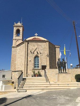 Mesa Chorio, Cyprus: photo4.jpg