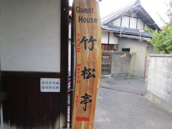 Kaizuka Photo