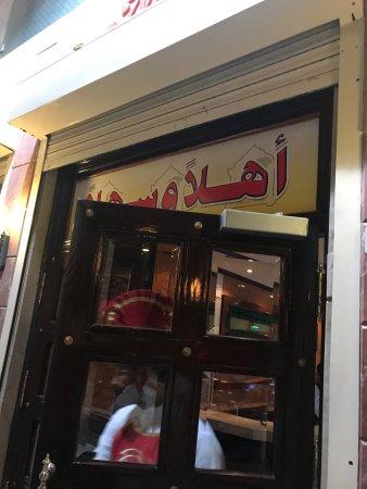 Jahra, Kuveyt: Mughal Mahal