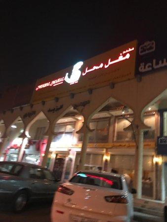 Jahra, Kuveyt: photo5.jpg