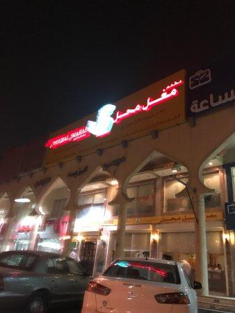 Jahra, Kuwait: photo6.jpg
