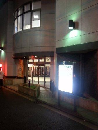 Yokohama Tennen Onsen Kusatgsu