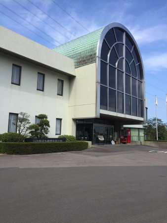 Kyuden Nuclear Power Plant Museum