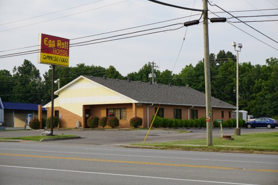 Radcliff, KY : Egg Roll House