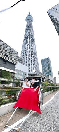 Asakusa: 1502977819518_large.jpg