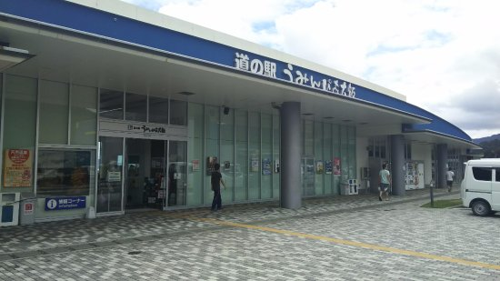 おおい町, 福井県, 外観です