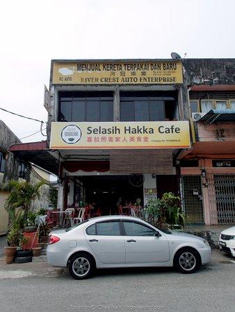Selasih Hakka Cafe