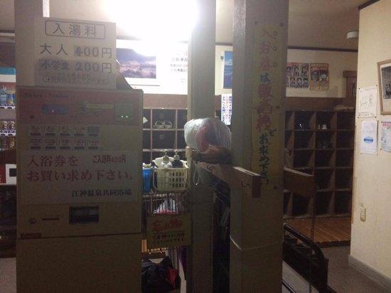Egami Onsen Dai Ichi Gensen Kumiai Egami Public Bath
