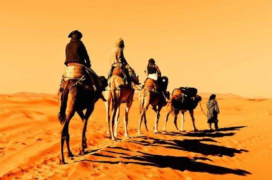Fez através do Deserto de Merzouga...