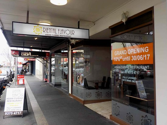 Moonee Ponds, Australia: Shop exterior June 2017