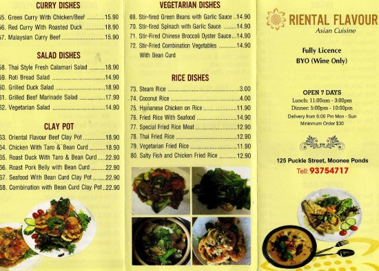 Moonee Ponds, Australia: Take Away Menu 1