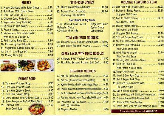 Moonee Ponds, Australia: Take Away Menu 2