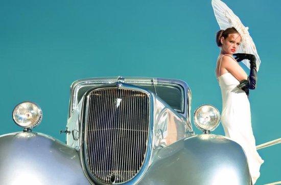 Malaga Automobile and Fashion Museum...