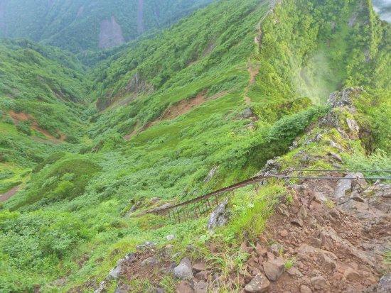 Mt. Gongendake