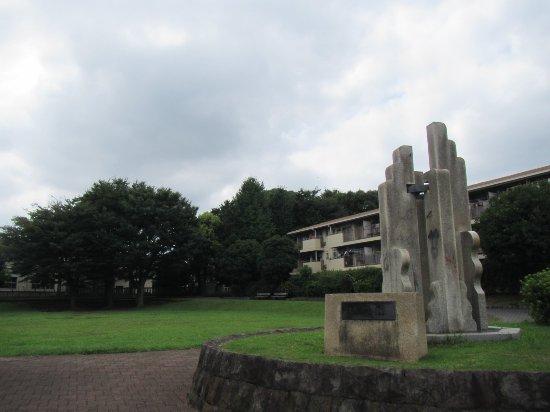 Okada Ruins