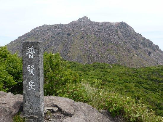Фотография Префектура Нагасаки