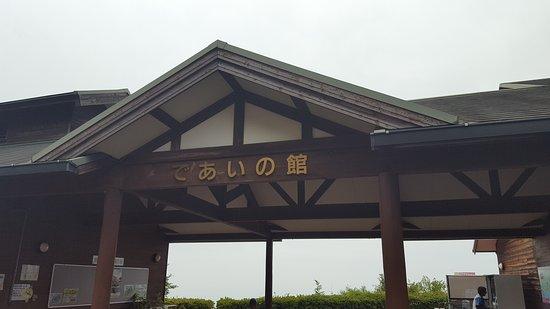 Deai no Yakata