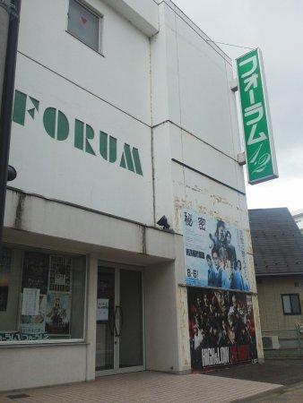 Fukushima Forum 1, 2