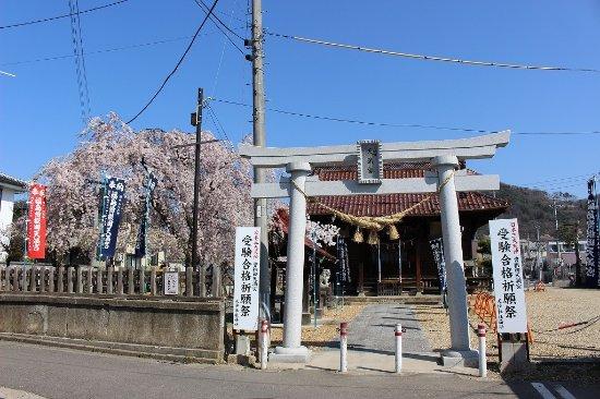 Fukushima Soneda Tenmangu