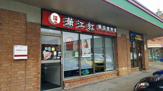 redlotus - Foto de Red Lotus Restaurant, Mississauga ...