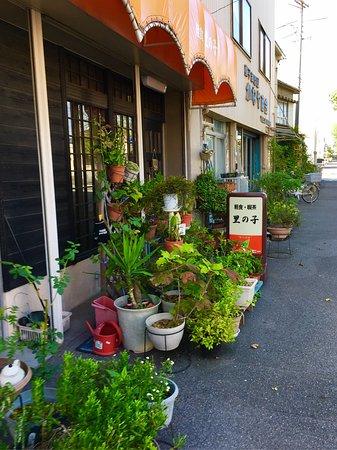 Ube, Japan: 里の子 外観