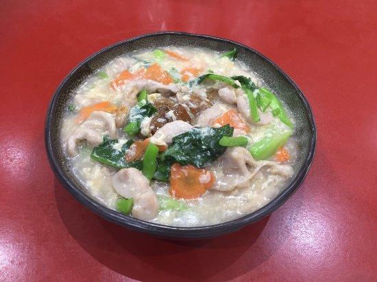 Lesmurdie, Australia: KK Rice-N-Tea Chinese Restaurant