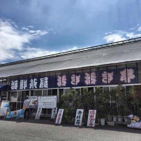 Ikiikitei: 海鮮茶屋 活き活き亭