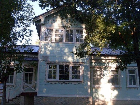 House Museum of Martyr Serafim Zvezdinskiy