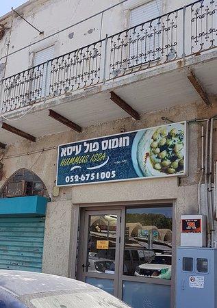 Hummus Issa