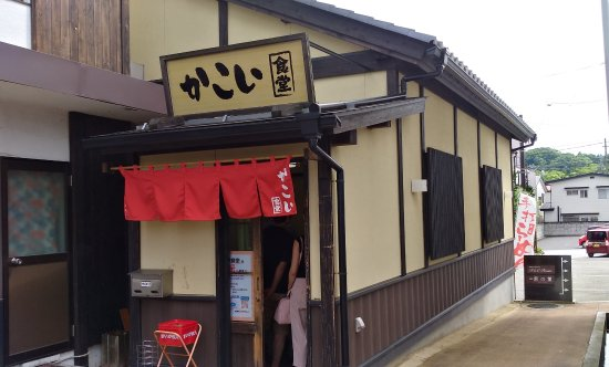 Shirakawa Resmi