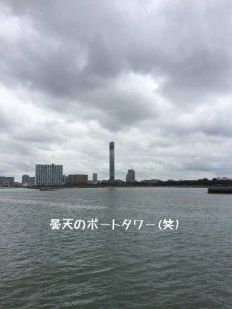 Chiba, Japan: photo3.jpg