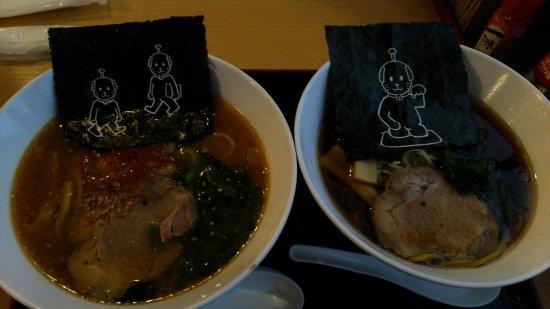 Noboribetsu, Japan: DSC_2667_large.jpg