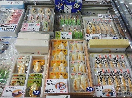 Michi-no-Eki Kunimi Atsukashinosato