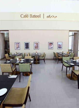 Cafe Bateel - Al Hamra Mall Riyadh