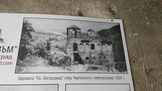 Assenova krepost (Asen's Fortress): IMG-20170818-WA0006_large.jpg