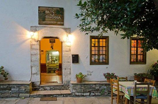 Afetes, Hellas: Τα 5 Πλατάνια