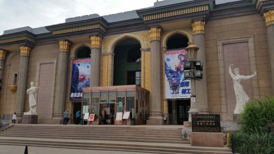People's Theater of Xinjiang Uygur