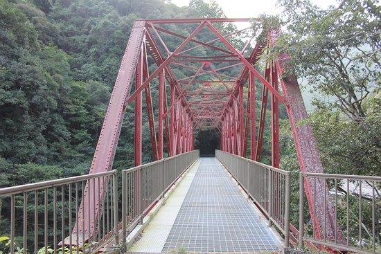Myojinguchi Bridge