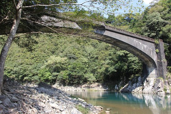 Horigao Bridge