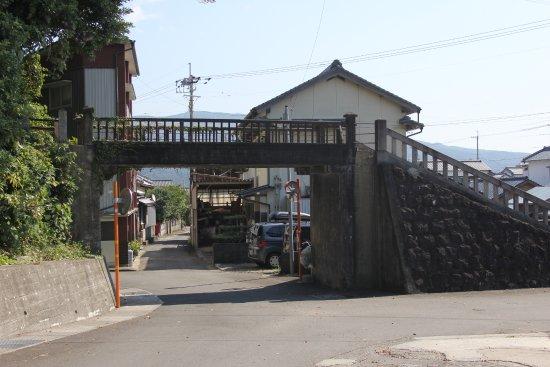 Hachimanyama Ovrepass