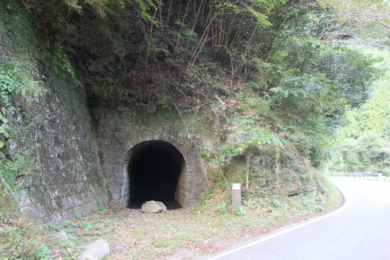Hirase Tunnel