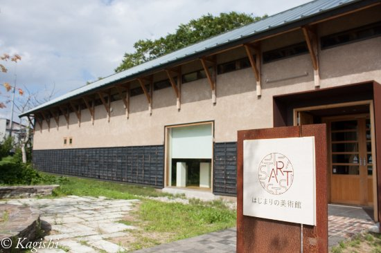 Inawashiro-machi, Japan: 美術館外観