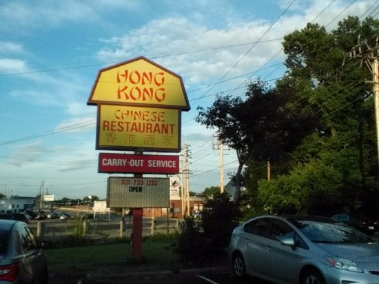 Hagerstown, MD: Hong Kong Sign-Former Red Barn
