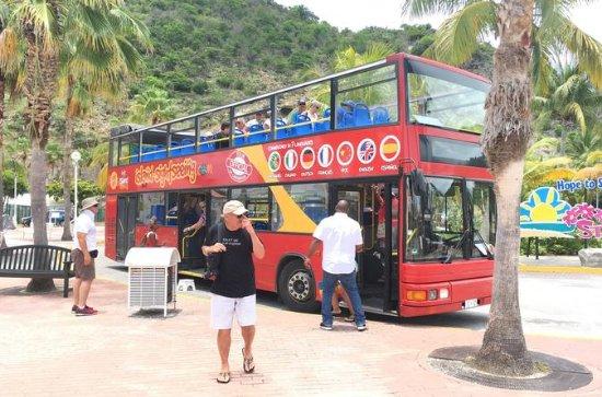 St Maarten Double Decker Bus...