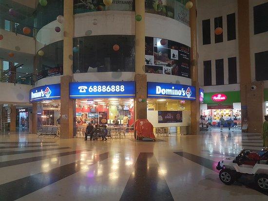 MSX Mall