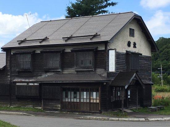 Ashimoi Station